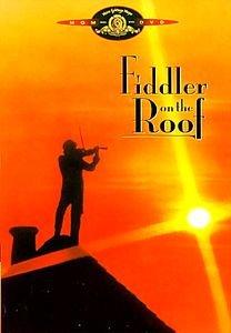 Скрипач на крыше на DVD
