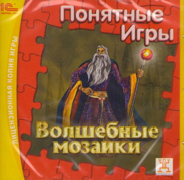 Волшебные мозаики (PC CD)