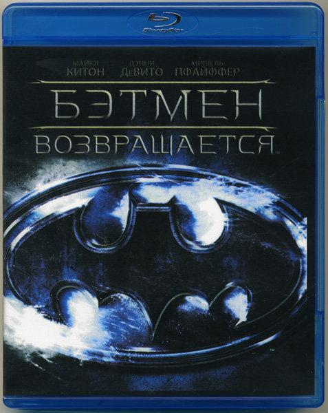 Бэтмен возвращается (Blu-ray)* на Blu-ray
