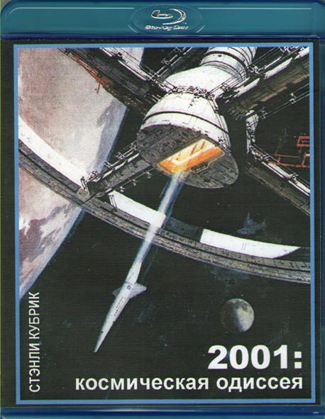 2001 год Космическая одиссея (Космическая одиссея 2001 года) (Blu-ray)* на Blu-ray