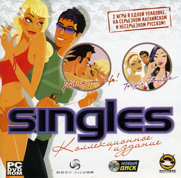 Singles  Коллекционное издание (PC DVD)