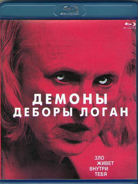 Демоны Деборы Логан (Одержимость) (Blu-ray)* на Blu-ray