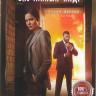 Случайный кадр (12 серий) на DVD