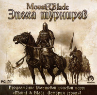 Mount & Blade Эпоха турниров (PC DVD)