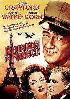 Снова вместе в Париже