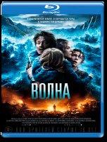 Волна (Blu-ray)