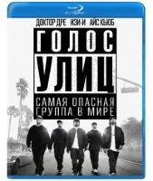 Голос улиц (Прямиком из Комптона) (Blu-ray)