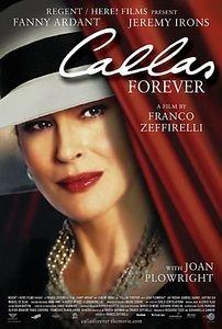 Каллас навсегда на DVD
