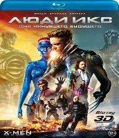 Люди Икс Дни минувшего будущего 3D+2D (Blu-ray 50GB)