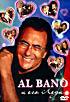 Al Bano и его леди  на DVD