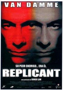 Репликант на DVD