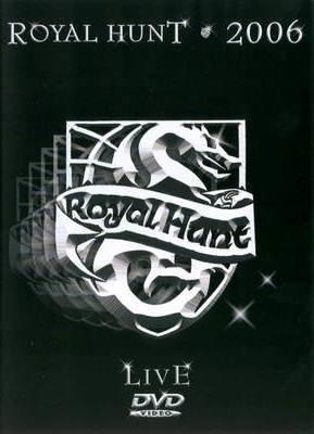 Royal Hunt 2006 Подарочный на DVD