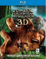 Джек покоритель великанов 3D+2D (Blu-ray 50GB)