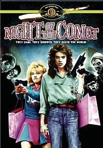 Ночь кометы  на DVD