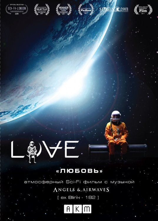 Любовь на DVD
