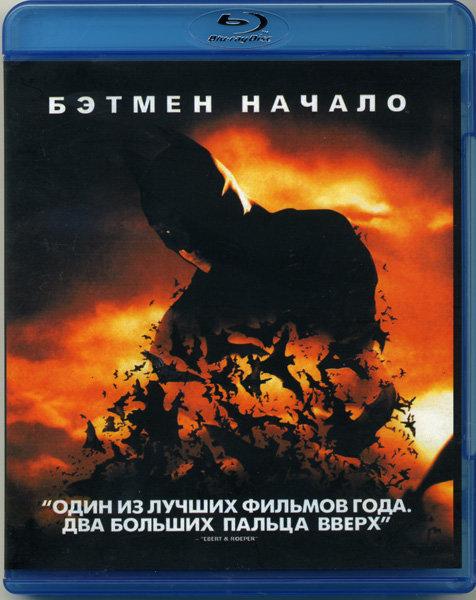 Бэтмен Начало (Blu-ray)* на Blu-ray