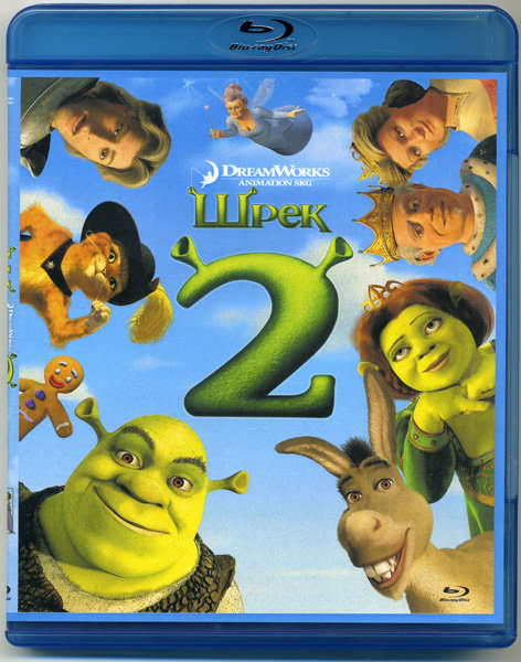 Шрек 2 (Blu-ray)* на Blu-ray