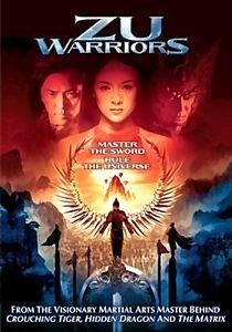 Воины Зу  на DVD