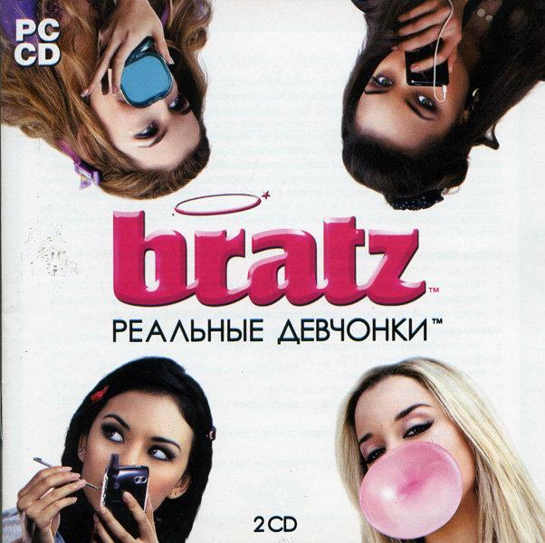 Bratz Реальные девчонки (PC CD)(2 cd)