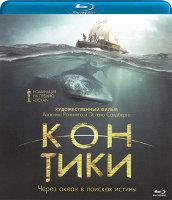 Кон Тики 3D+2D (Blu-ray 50GB)