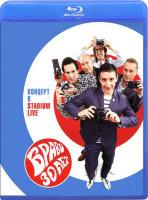 Браво 30 лет Концерт в Stadium Live (Blu-ray)*