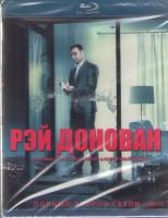 Рэй Донован 2 Сезон (12 серий) (2 Blu-ray)