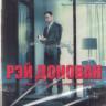 Рэй Донован 2 Сезон (12 серий) (2 Blu-ray)* на Blu-ray