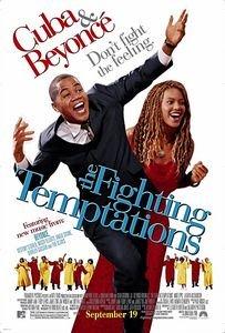 Борьба с искушением на DVD