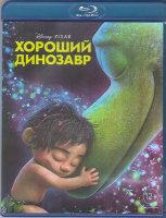 Хороший динозавр 3D+2D (Blu-ray 50GB)