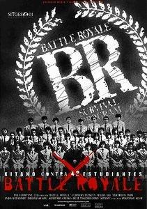 Королевская битва на DVD
