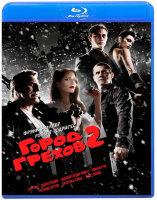 Город грехов 2 Женщина ради которой стоит убивать 3D+2D (Blu-ray 50GB)