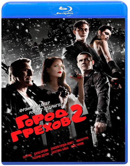 Город грехов 2 Женщина ради которой стоит убивать 3D+2D (Blu-ray 50GB) на Blu-ray