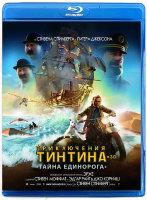 Приключения Тинтина Тайна единорога (Blu-ray)