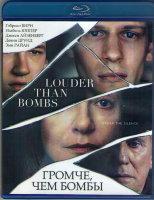 Громче чем бомбы (Blu-ray)