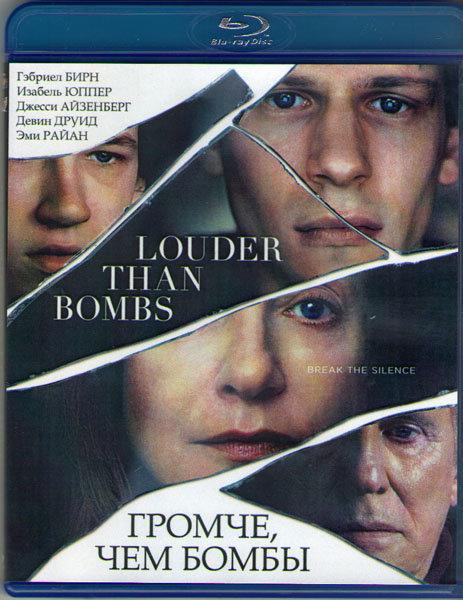Громче чем бомбы (Blu-ray) на Blu-ray