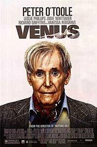 Венера на DVD