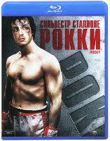 Рокки (Blu-ray)