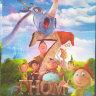 7ой Гном (Blu-ray) на Blu-ray
