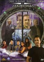 Звездные врата. Атлантида (3 сезон) (серии 50-63)