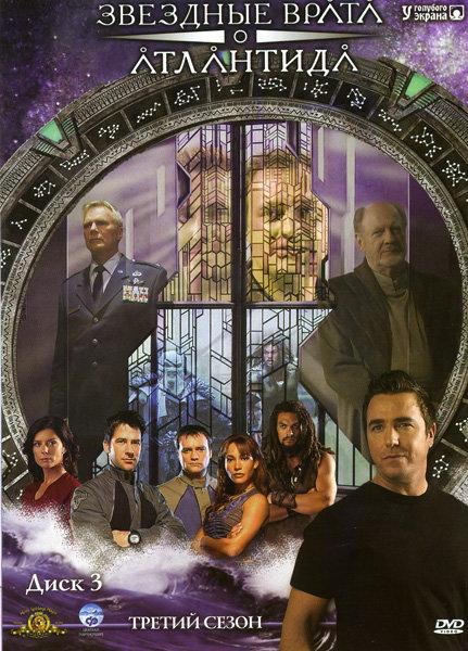 Звездные врата. Атлантида (3 сезон) (серии 50-63) на DVD
