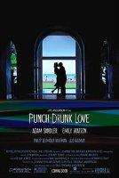 Любовь, сбивающая с ног (Пьянящая любовь)