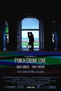 Любовь, сбивающая с ног (Пьянящая любовь) на DVD