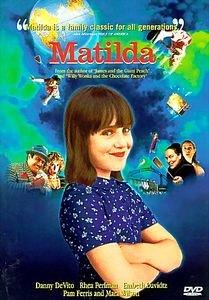 Матильда на DVD