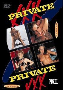 ПРАЙВАТ ХХХ – 1 на DVD
