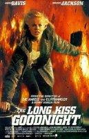 Долгий поцелуй на ночь (Киномания)