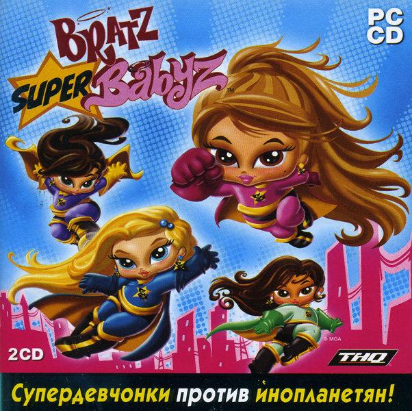 Bratz Super Babyz (PC CD)(2 cd)