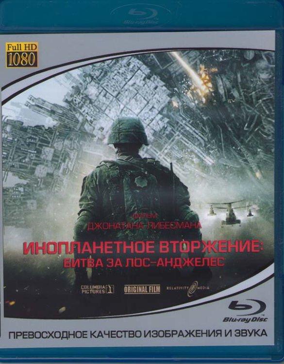 Инопланетное вторжение Битва за Лос-Анджелес (Blu-ray)* на Blu-ray