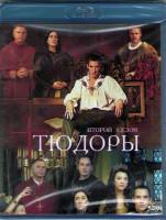 Тюдоры 2 Сезон (Blu-ray)