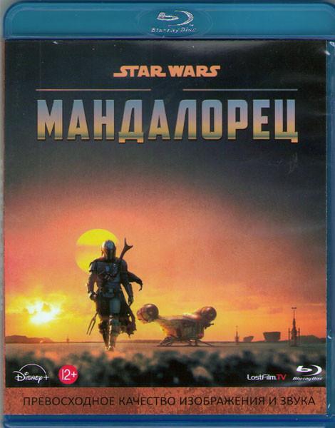 Мандалорец 1 Сезон (8 серий) (Blu-ray)* на Blu-ray