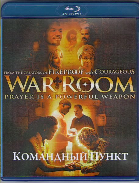 Командный пункт (Blu-ray) на Blu-ray